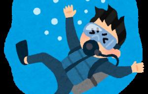 jiko_scuba_diving
